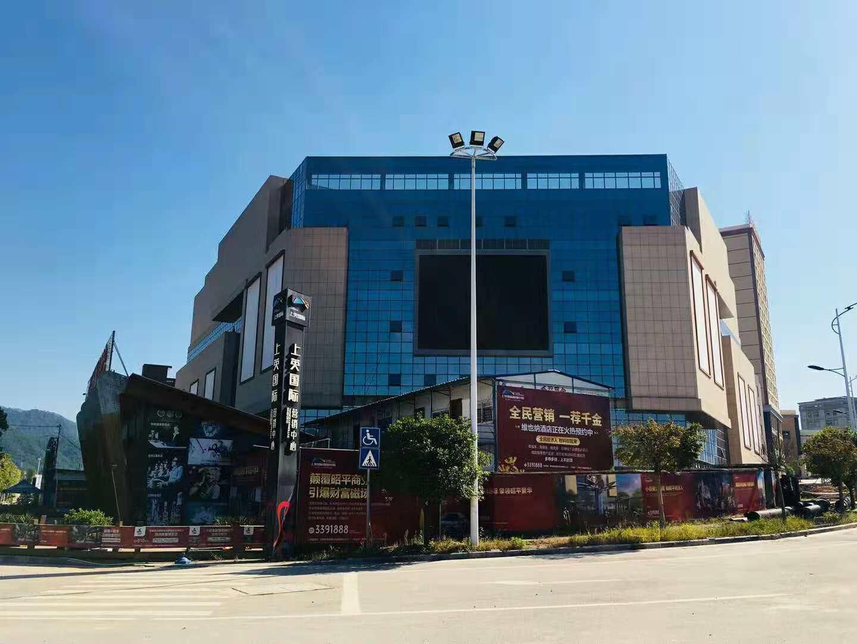 贺州上英国际商业广场