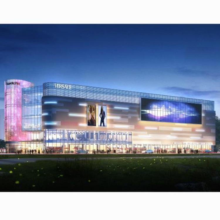 重庆黄桷树购物广场