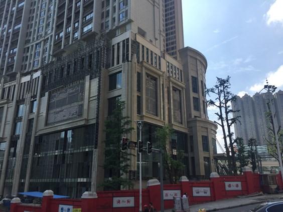贵阳花果园Garland购物中心二期