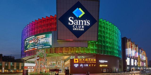 武汉泛悦mall西汇
