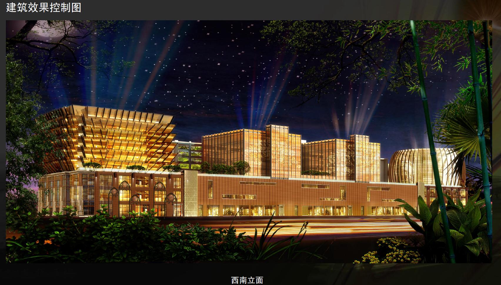 北京澳金园国际生活服务广场