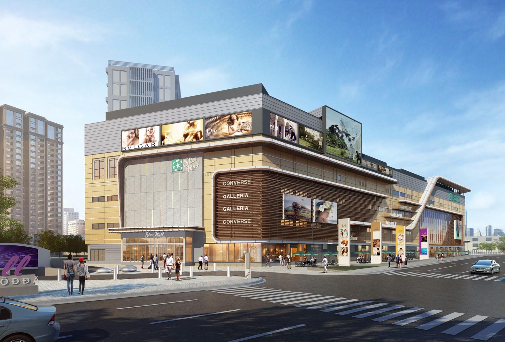 上海星宝购物中心
