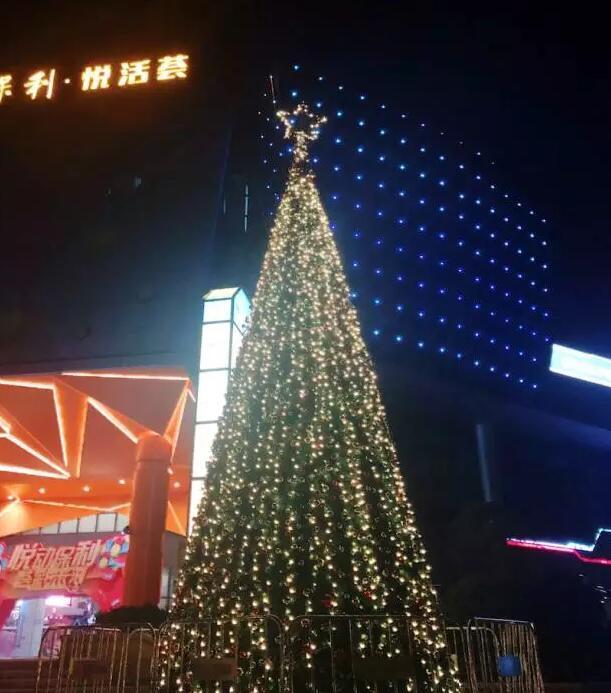 上海宝山保利悦活荟