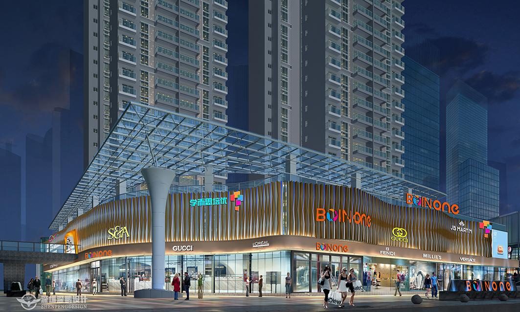 深圳BOIN ONE 南山商业中心