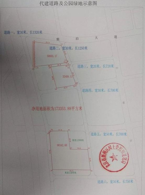 武汉爱情海购物公园