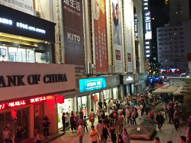 红河鑫和都商业中心