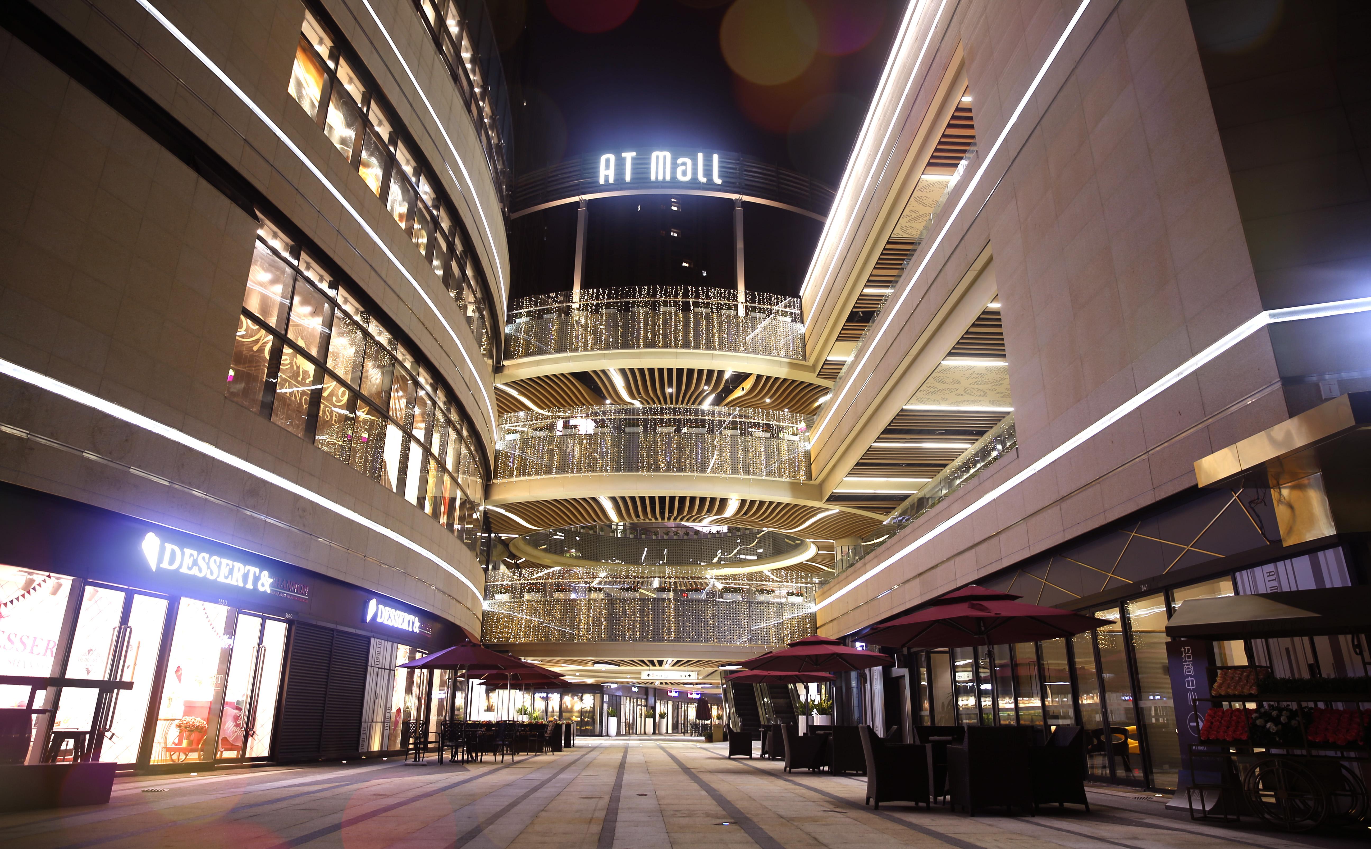 深圳龙华AT mall上塘荟