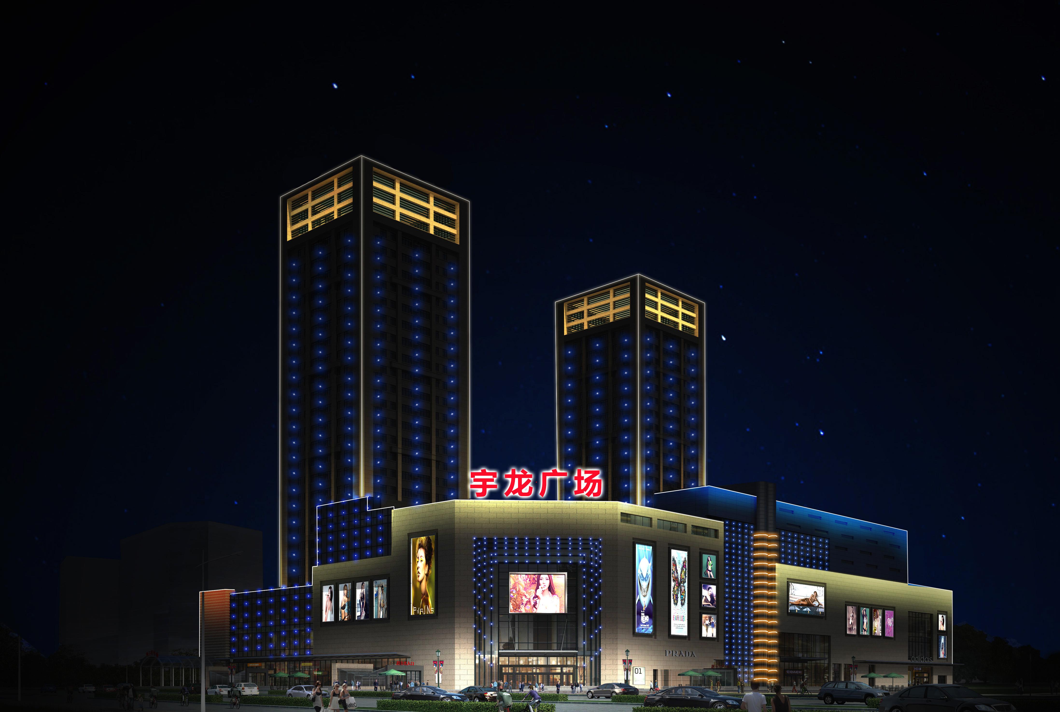 许昌宇龙广场