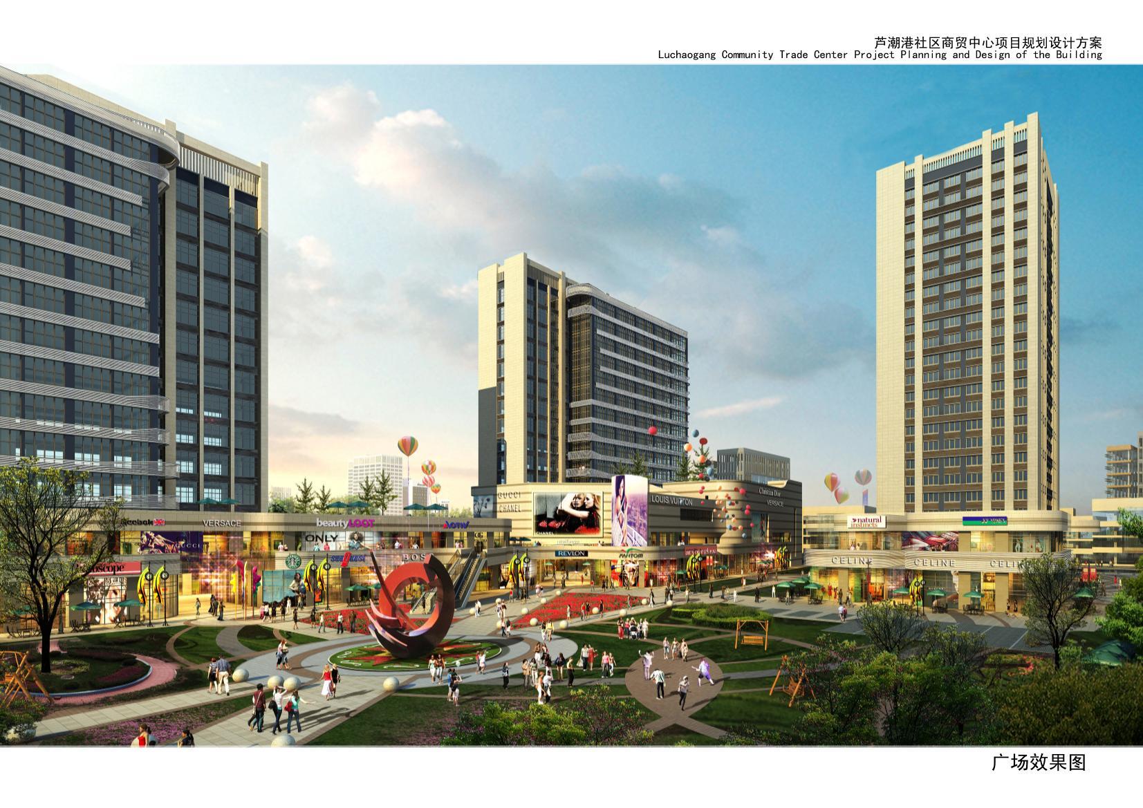 上海中国铁建·临港17区