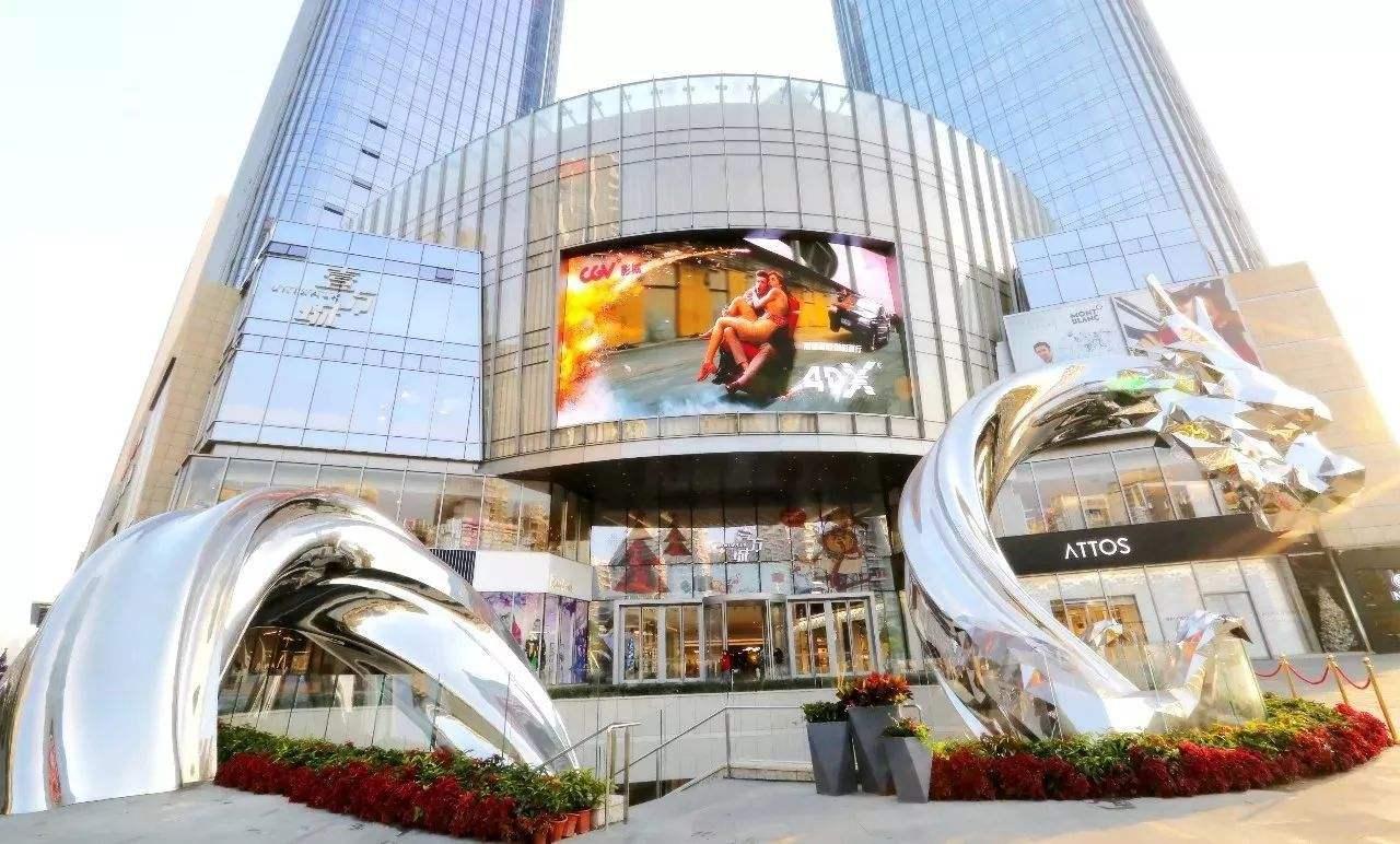 深圳壹方城