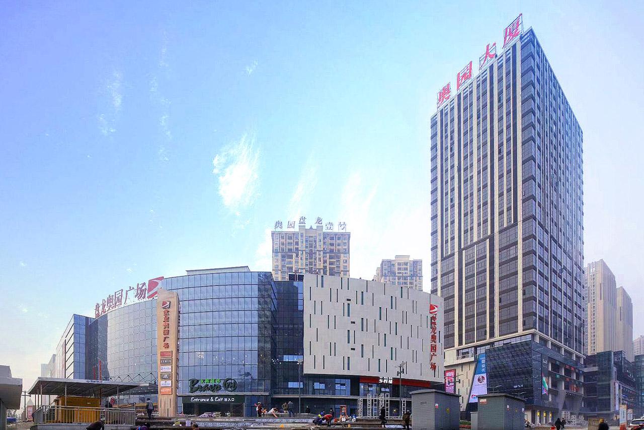重庆盘龙奥园广场