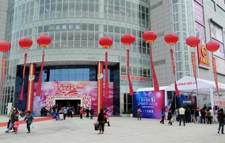 广州汇珑新天地