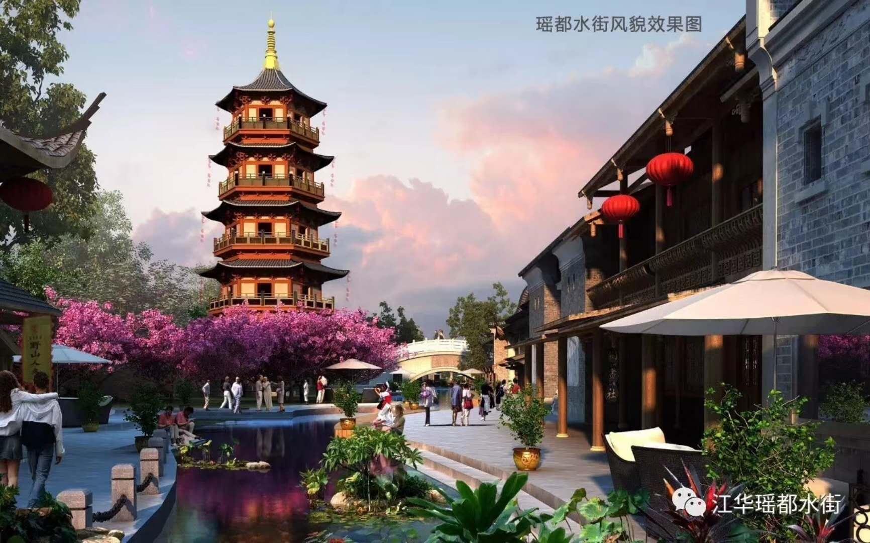 永州江华瑶都水街中国爱情小镇
