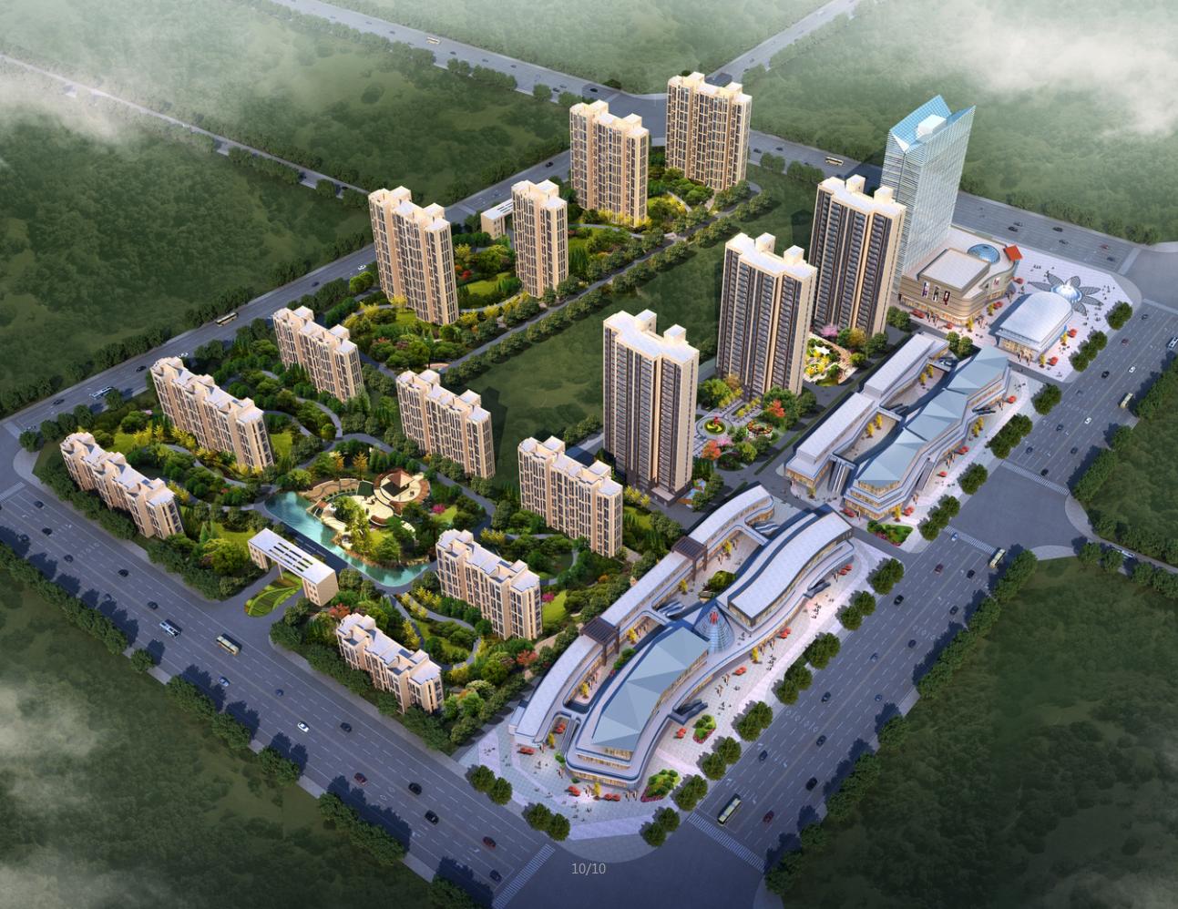 濮阳新城国际商业广场