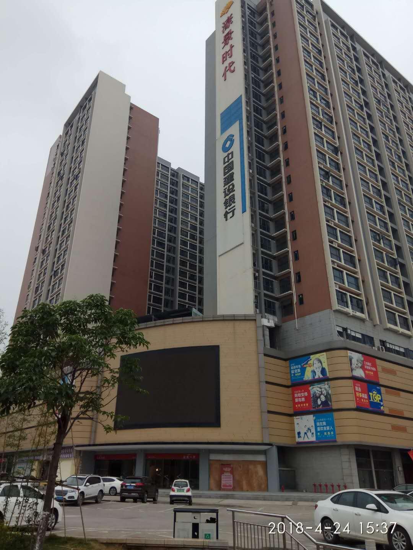 深圳CHEERSTO齐是多广场