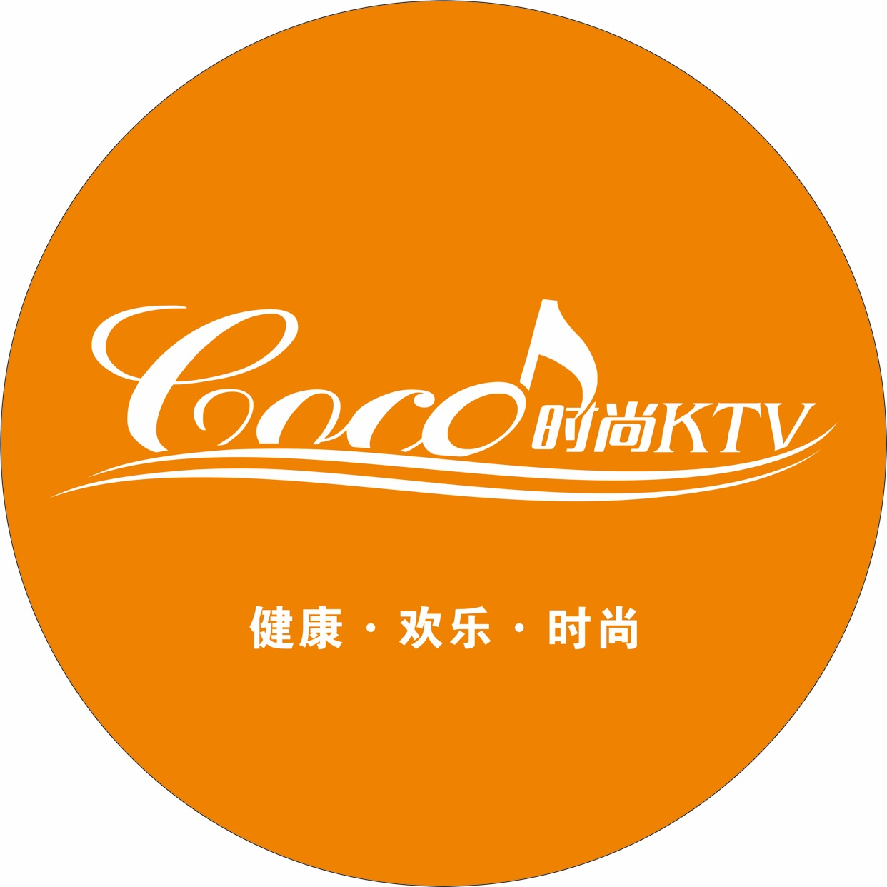 COCO KTV