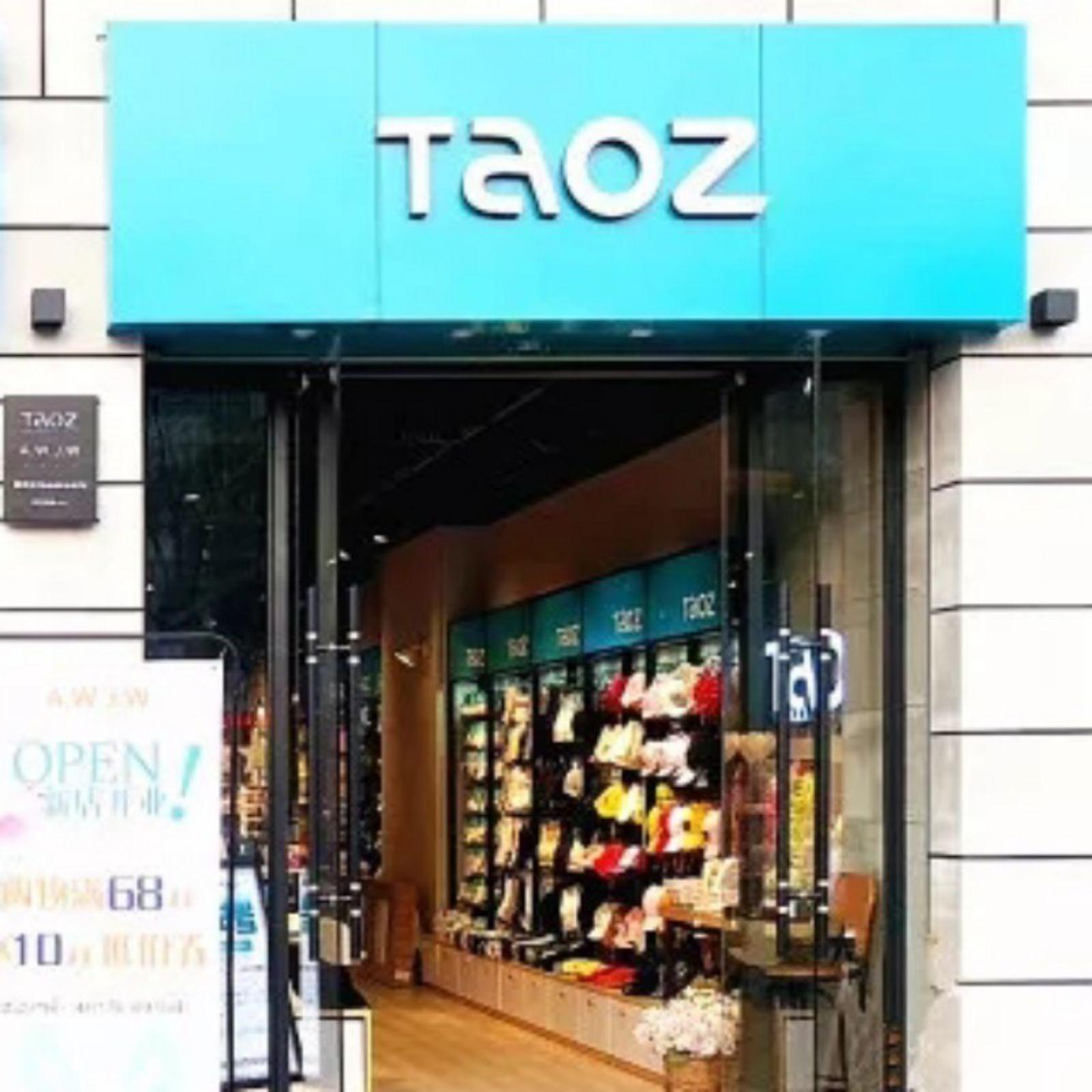 Taozs ideal life