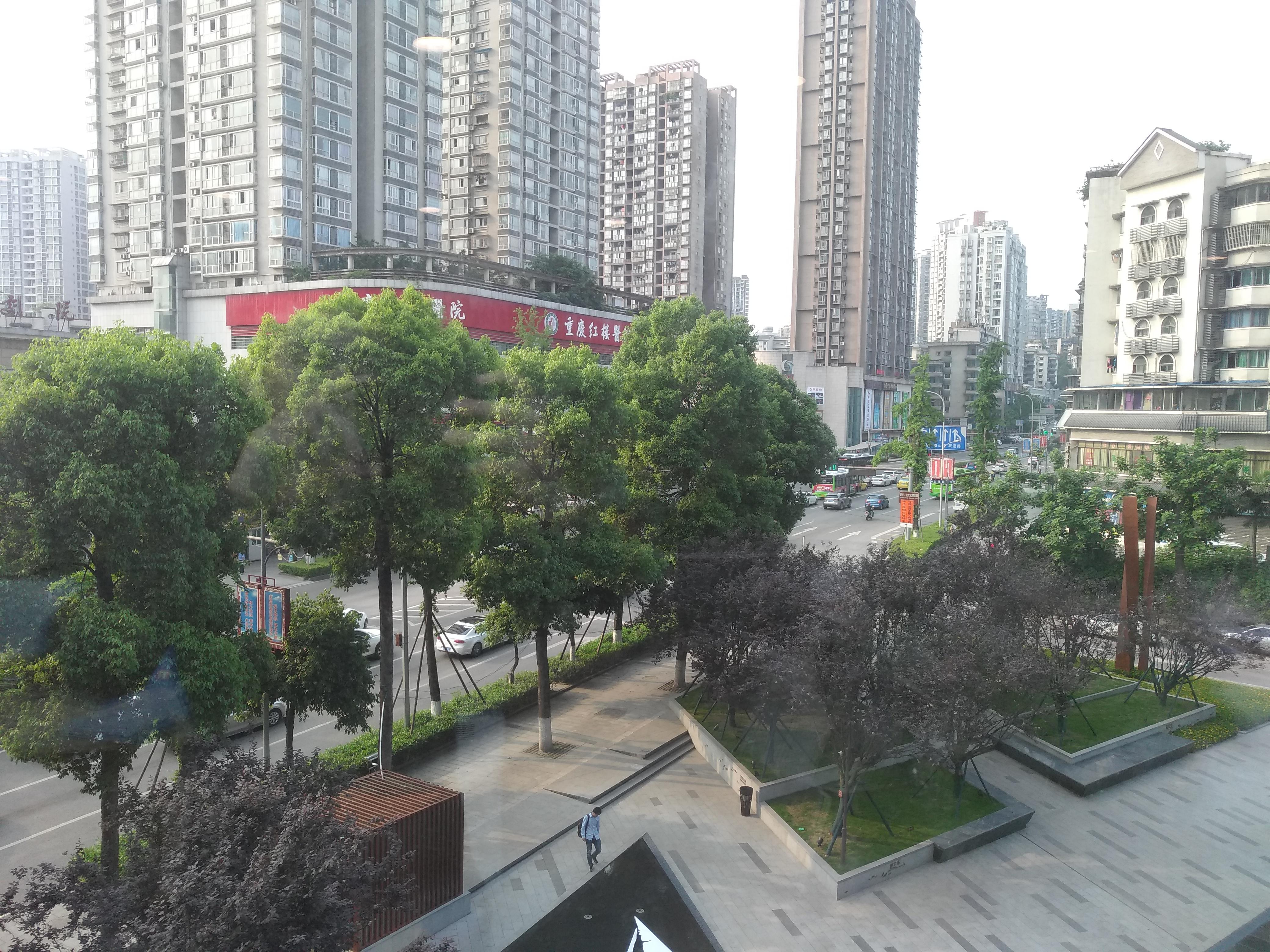 重庆旭辉东原长河原