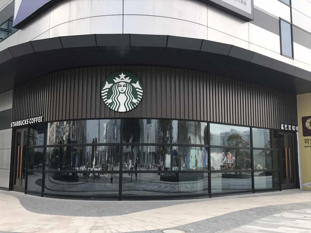 上海五龙商业广场