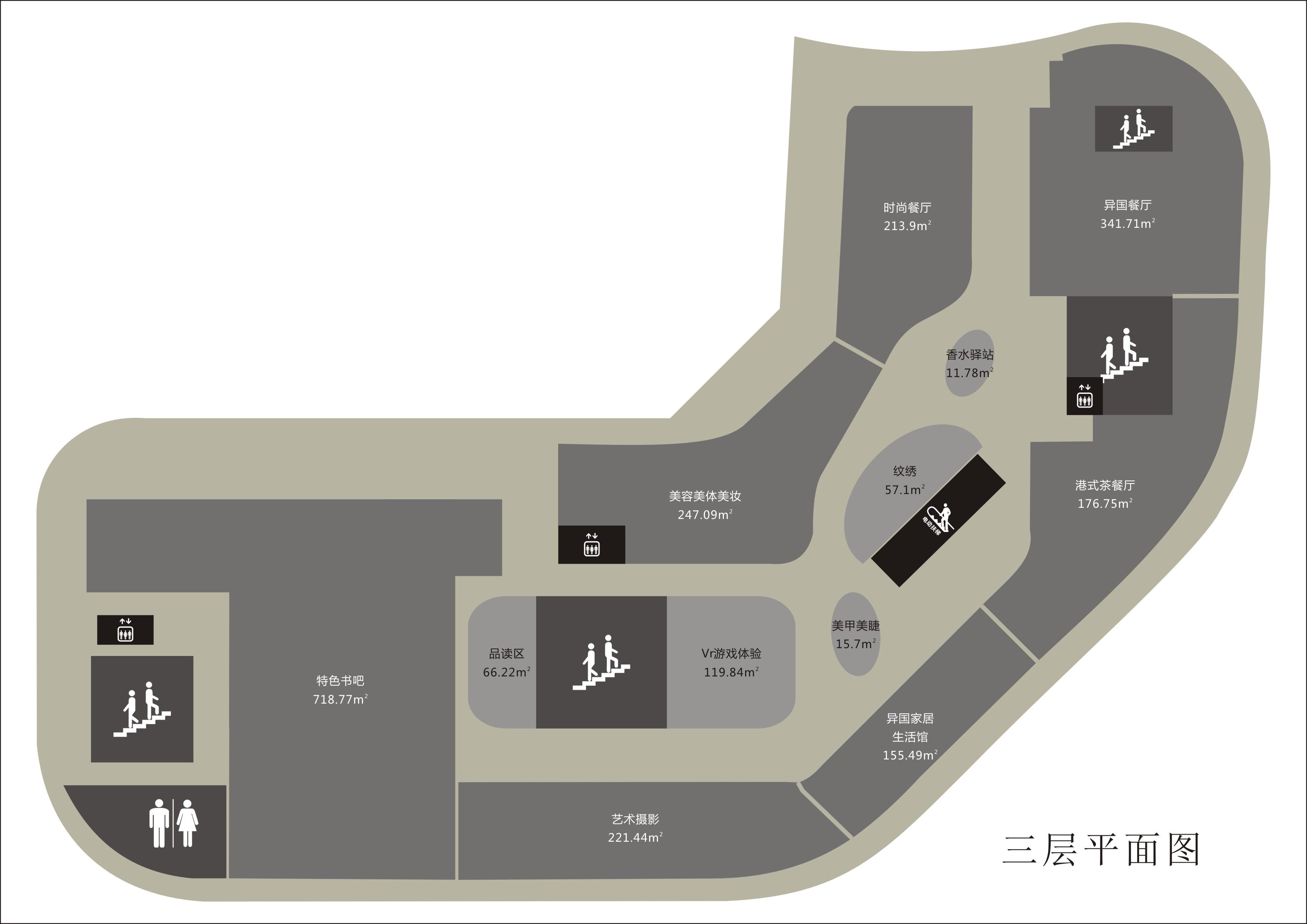 乐山国际旅游世界城