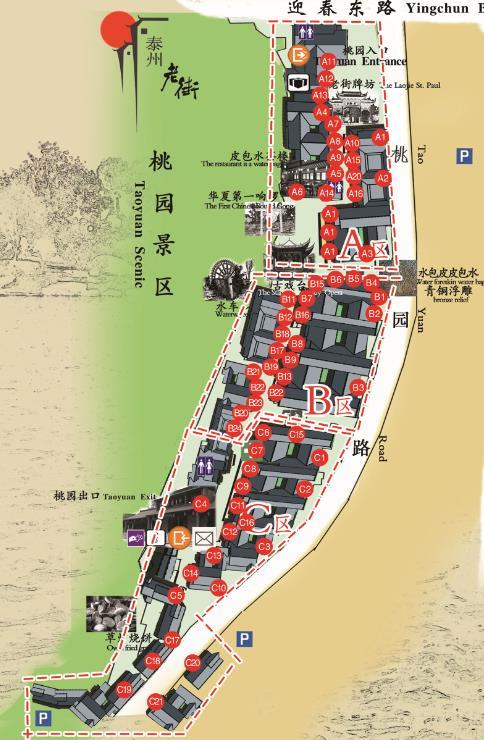 泰州文化旅游商业街区
