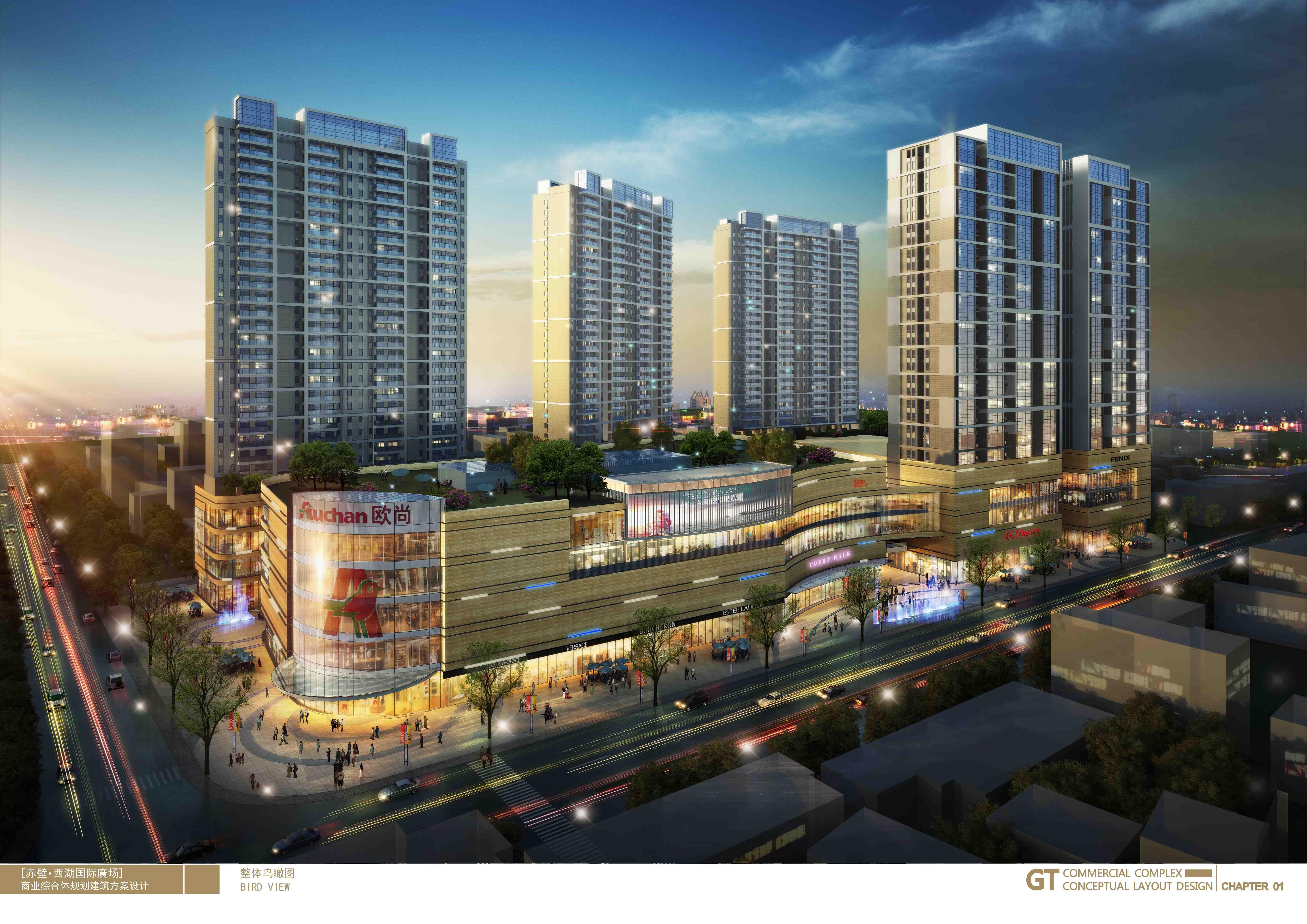 咸宁赤壁西湖国际广场