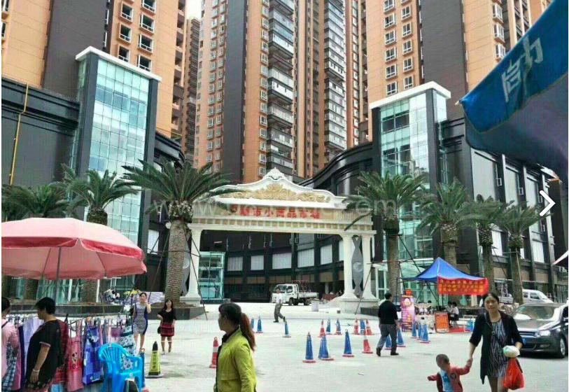 安顺长欣中央广场