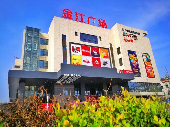 商洛金江商业广场