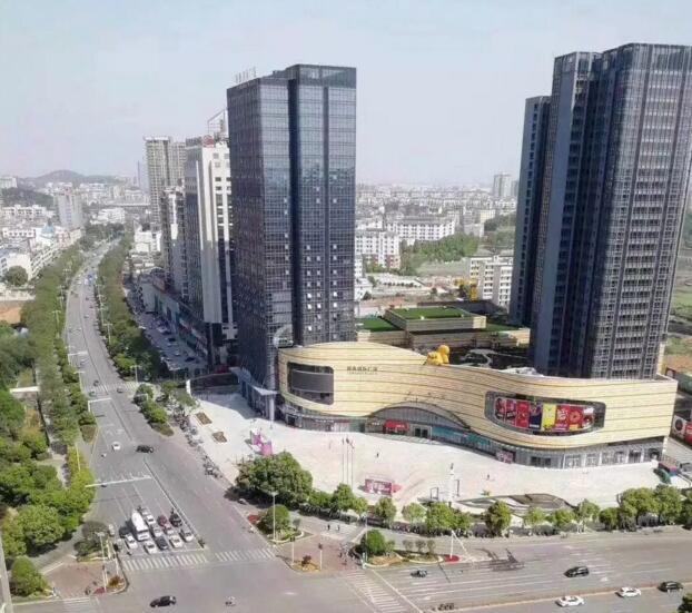 咸宁同惠国际广场