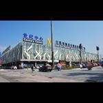 深圳红星美凯龙(世纪中心店)
