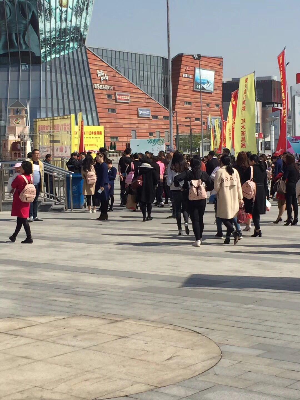 苏州国际影视娱乐城