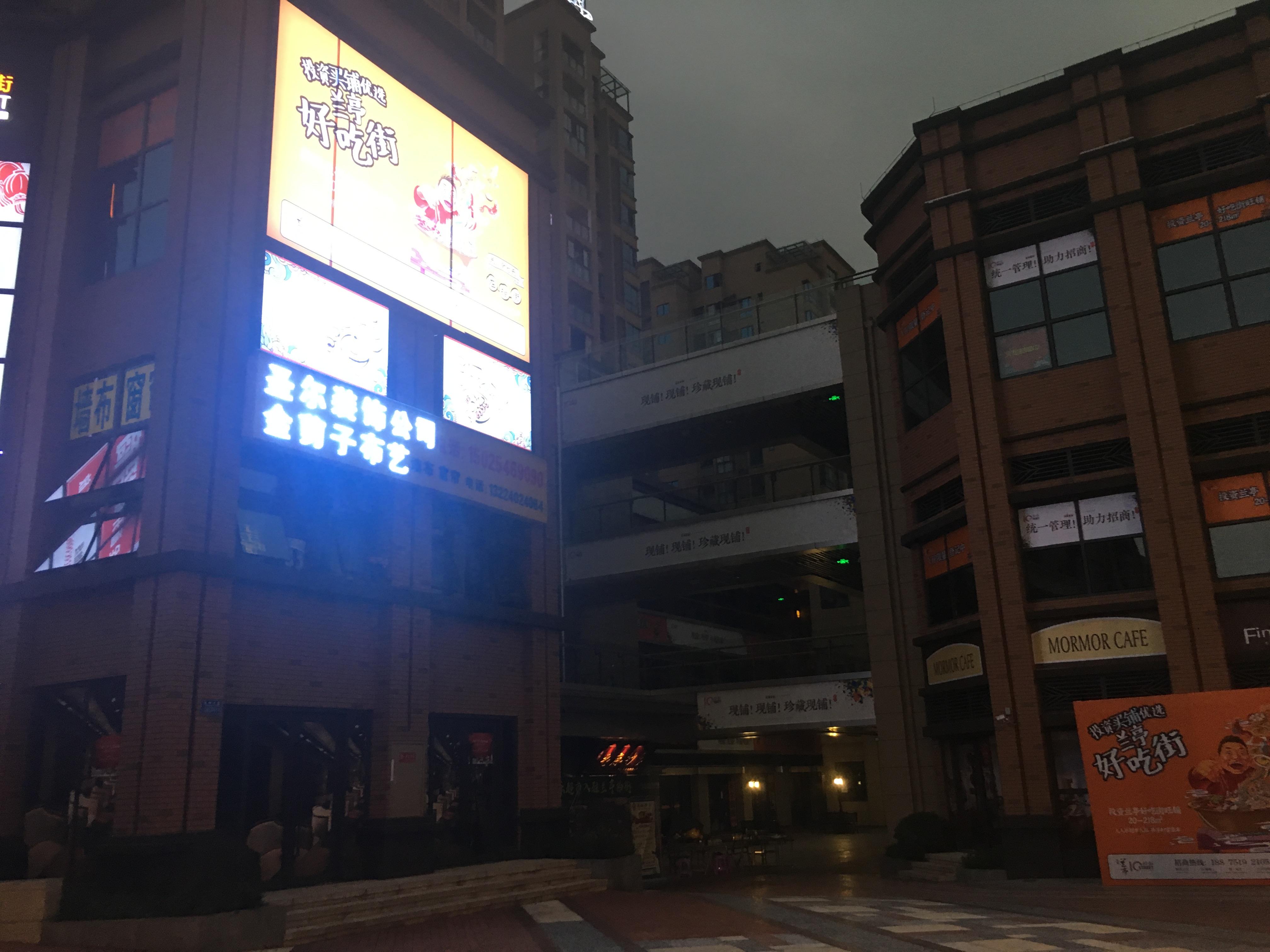 重庆芸峰兰亭