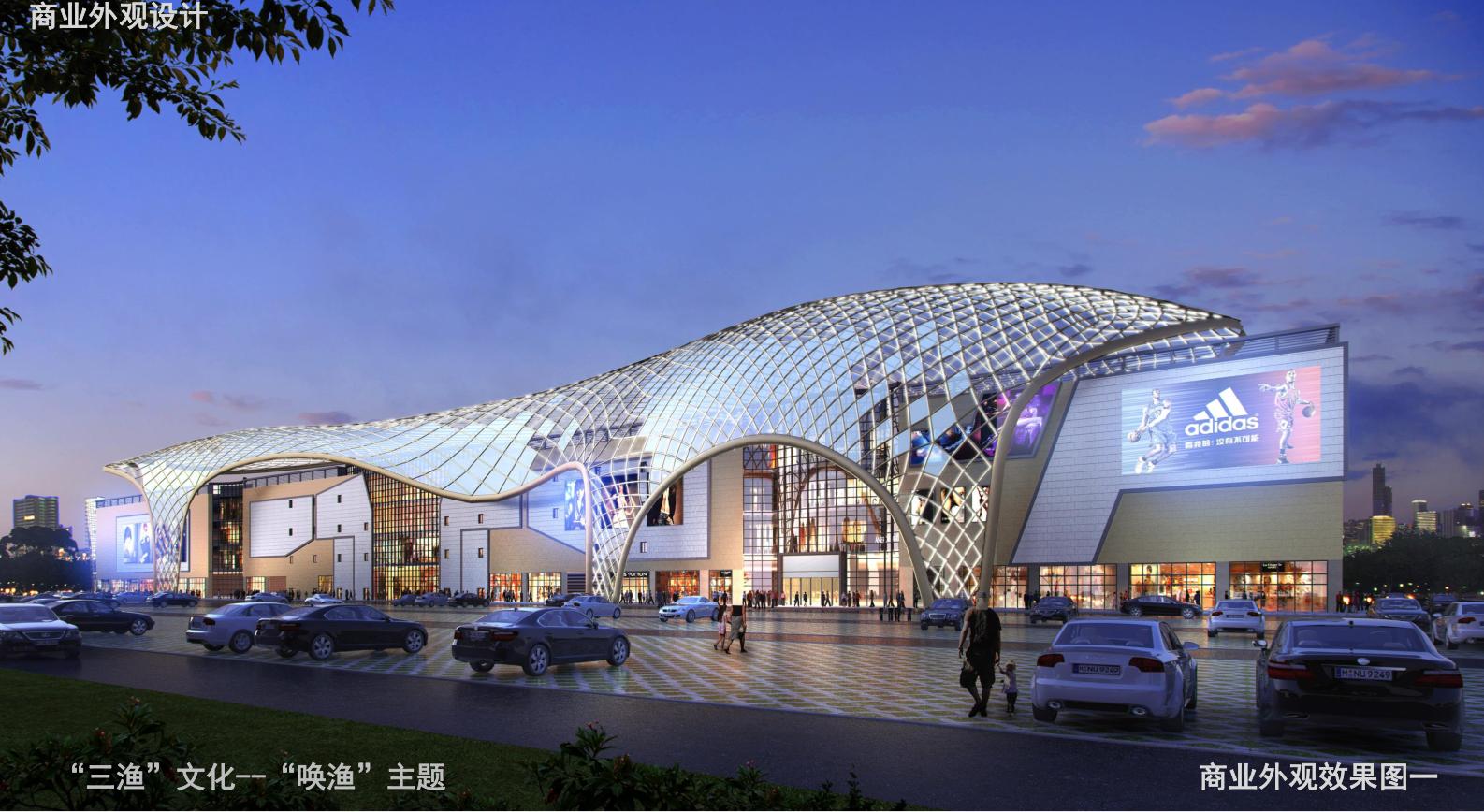 威海荣成九龙城购物中心