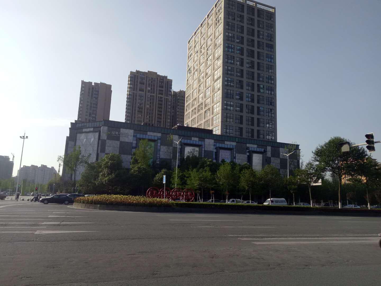 成都凯信广场
