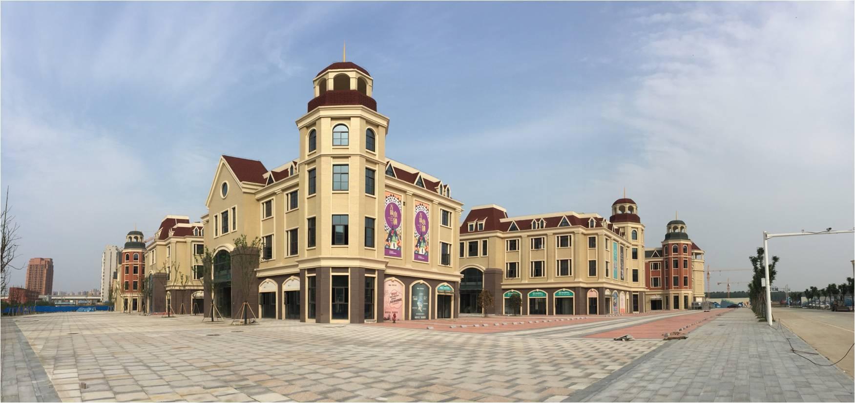 武汉万国城