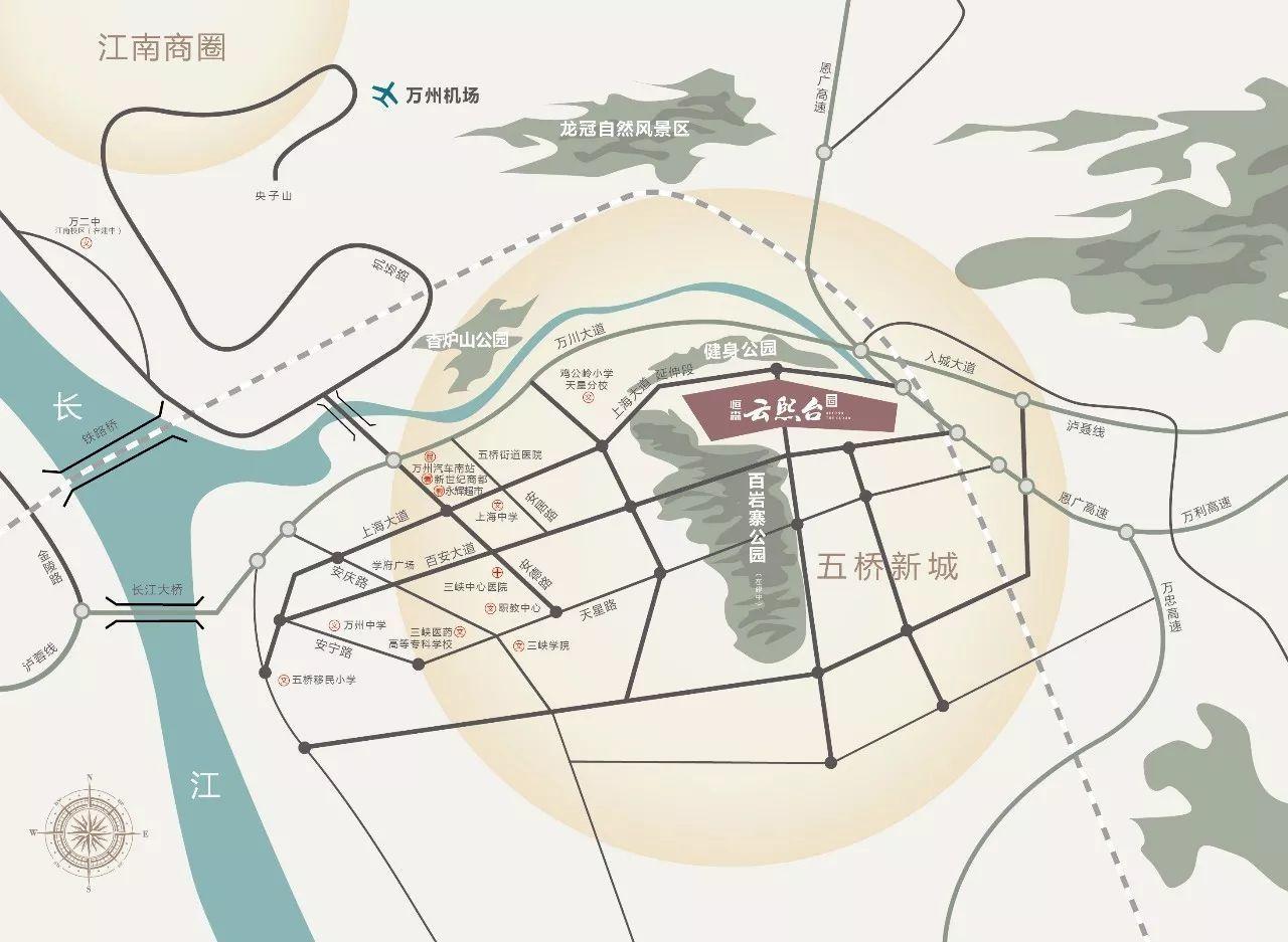 重庆万州云熙台