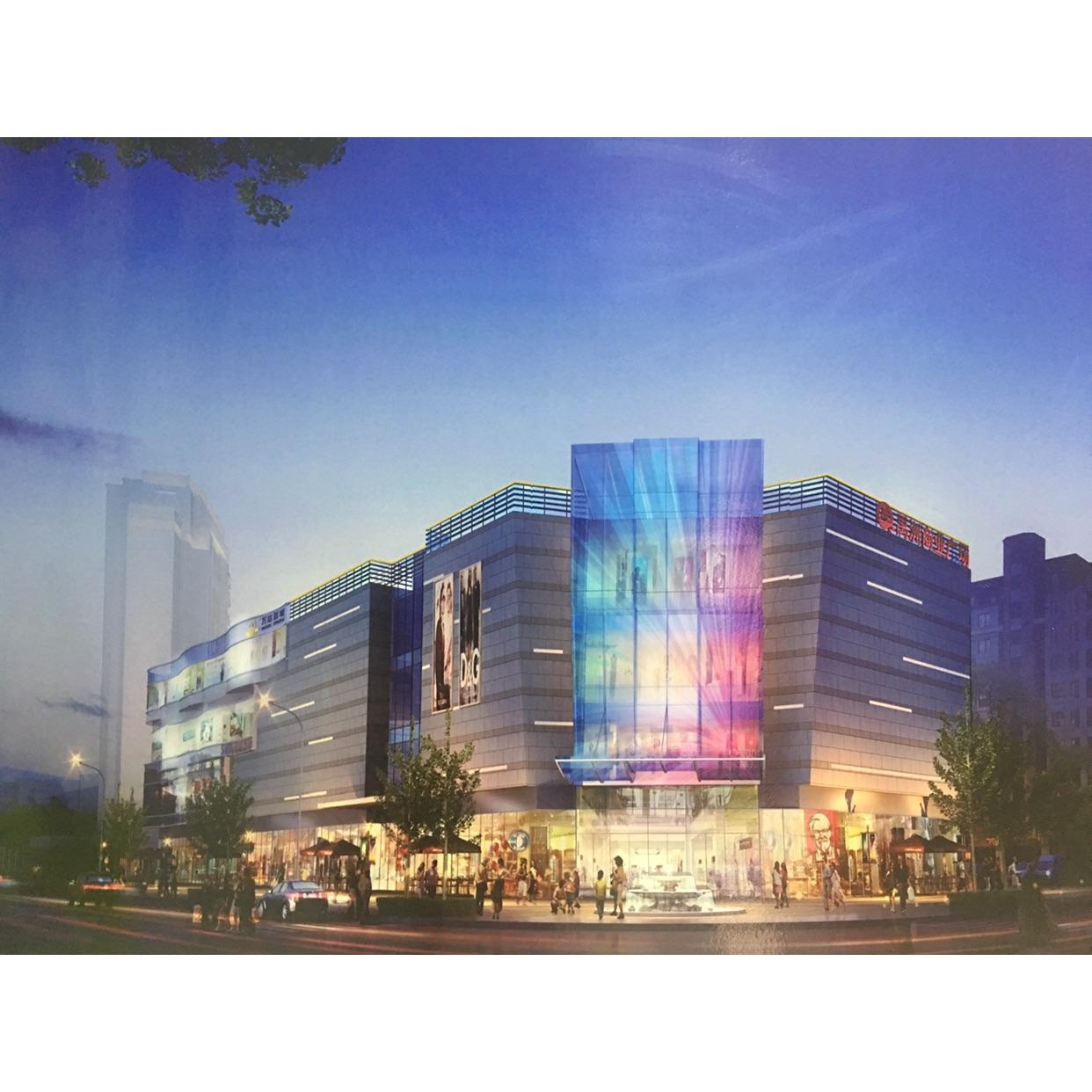 苏州望亭禹洲商业广场