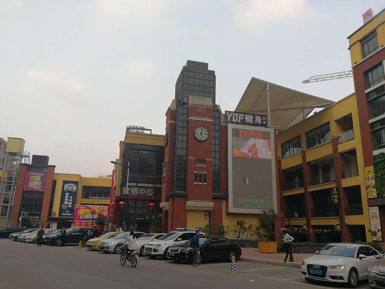 广州欧park时空创业中心