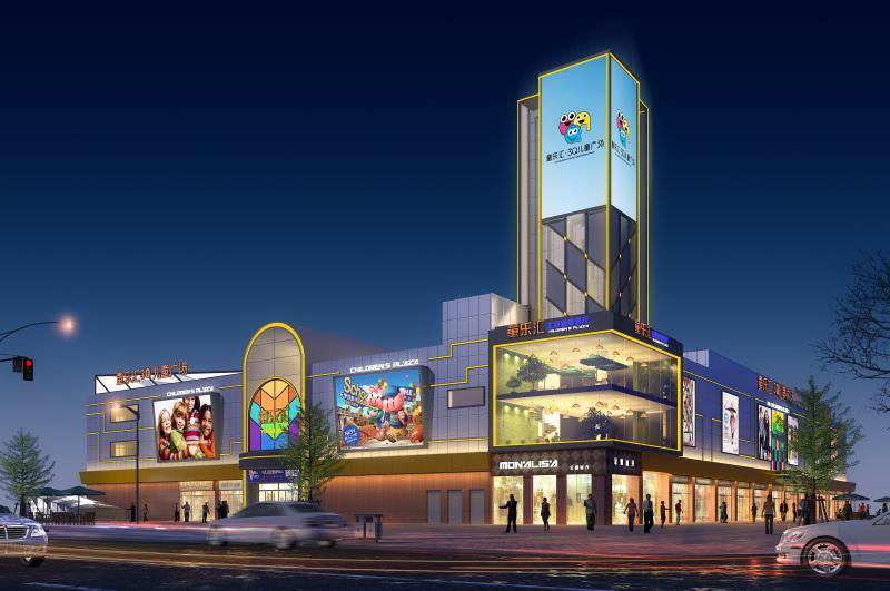 沧州童乐汇3Q儿童商业广场