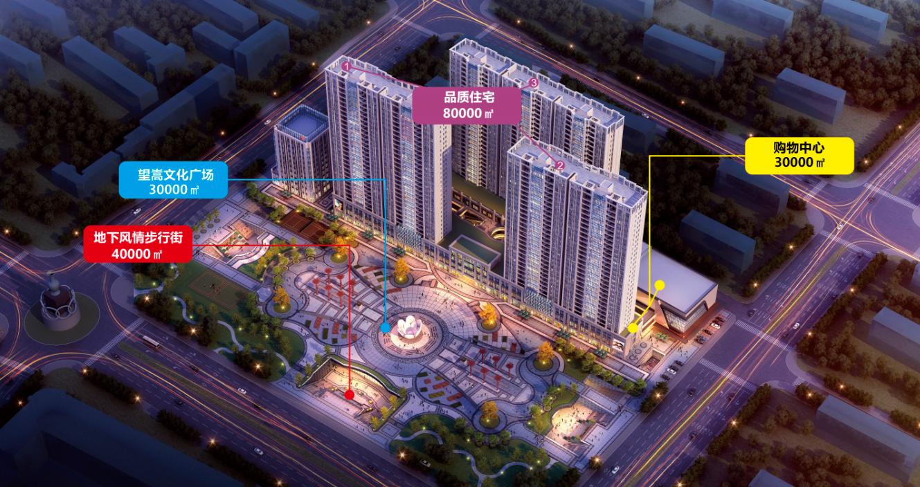 河南汝州望嵩文化广场
