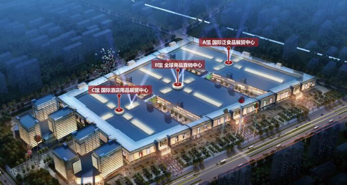 沈阳五洲城国际农产品物流直销中心