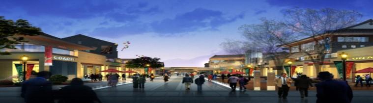 南京溧水红唐购物公园