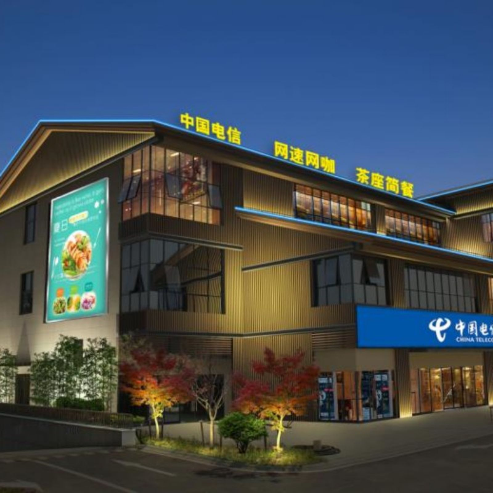 苏州张家港泗港便民服务中心