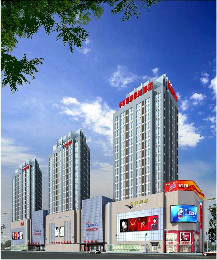 新乡辉县市金港购物广场