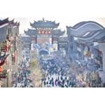福州海坛古城