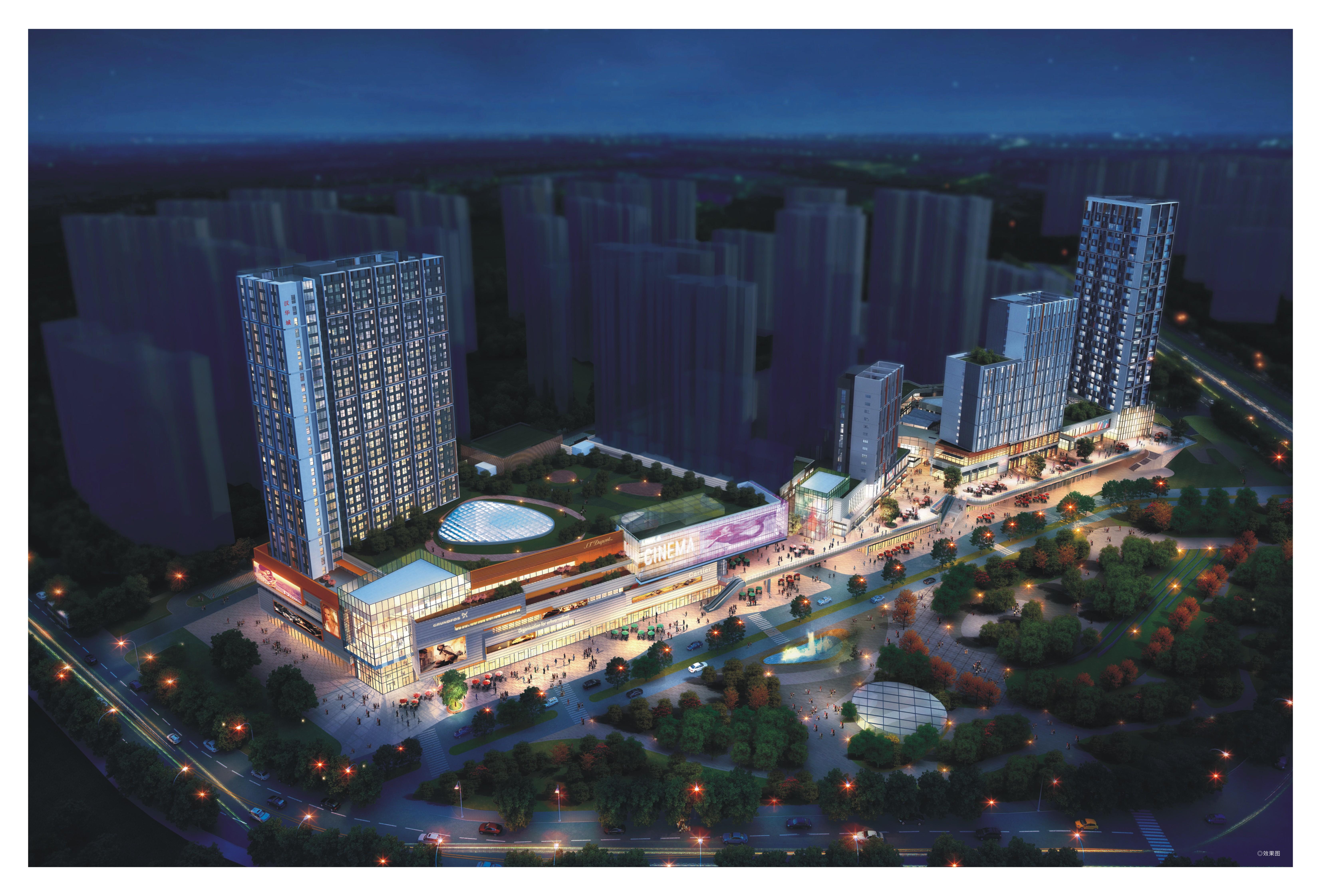 西安曲江汉华城