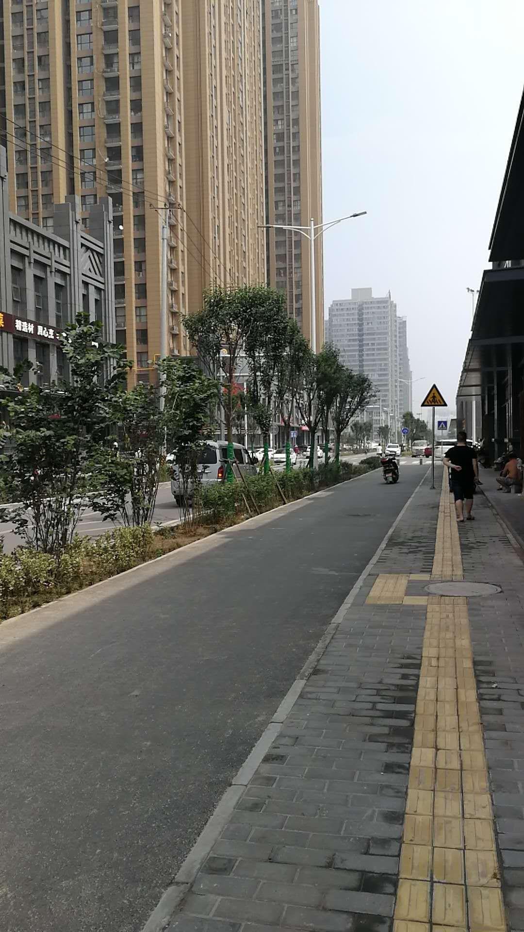 西安荣民红街