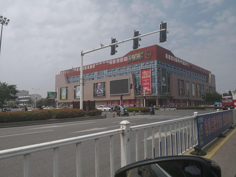 盐城阜宁金凡购物广场