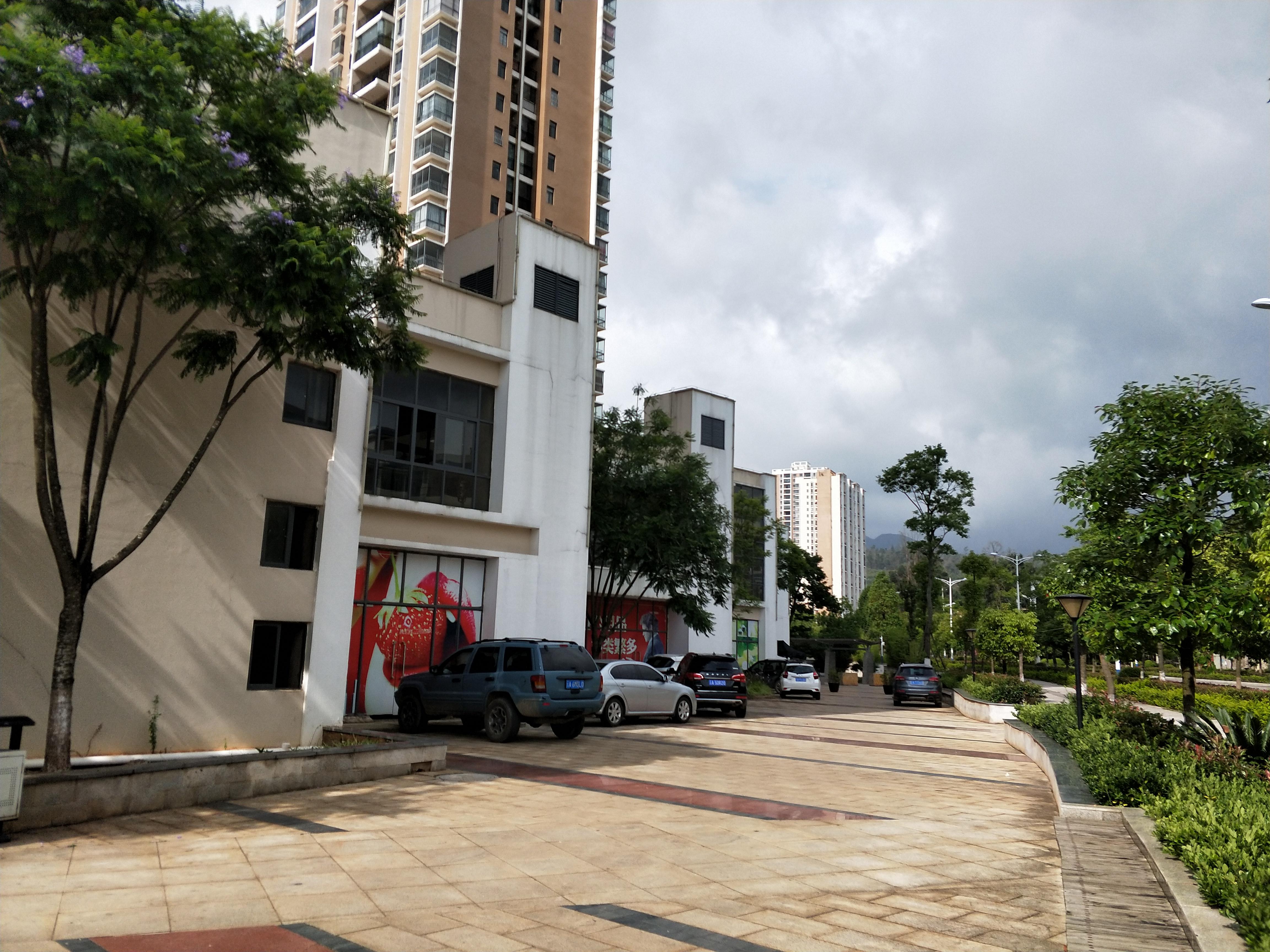昆明市和顺商业广场
