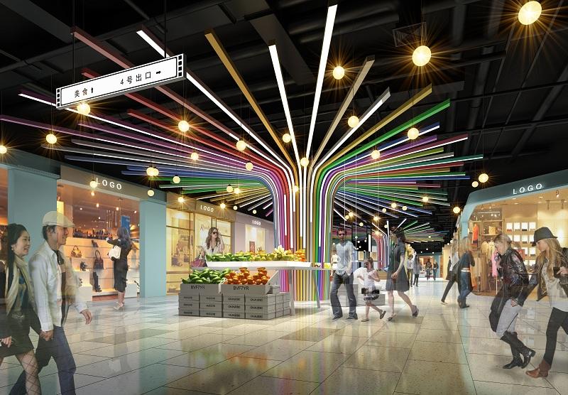"""苏州陆慕站""""麦田里""""地铁商业街图片"""